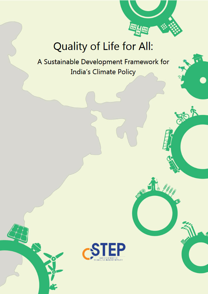 A Sustainable Development Framework for India's Climate Policy (Interim Report)