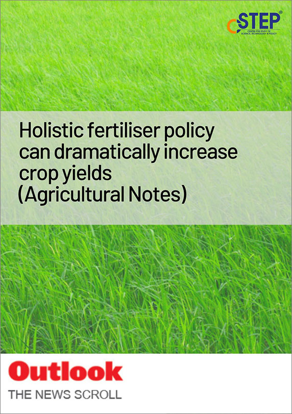 Holistic fertiliser policy can dramatically increase crop yields