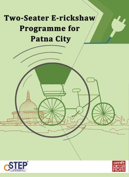 Two-Seater e-Rickshaw Programme for Patna City